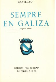 Meu-libro-Sempre-en-Galiza.